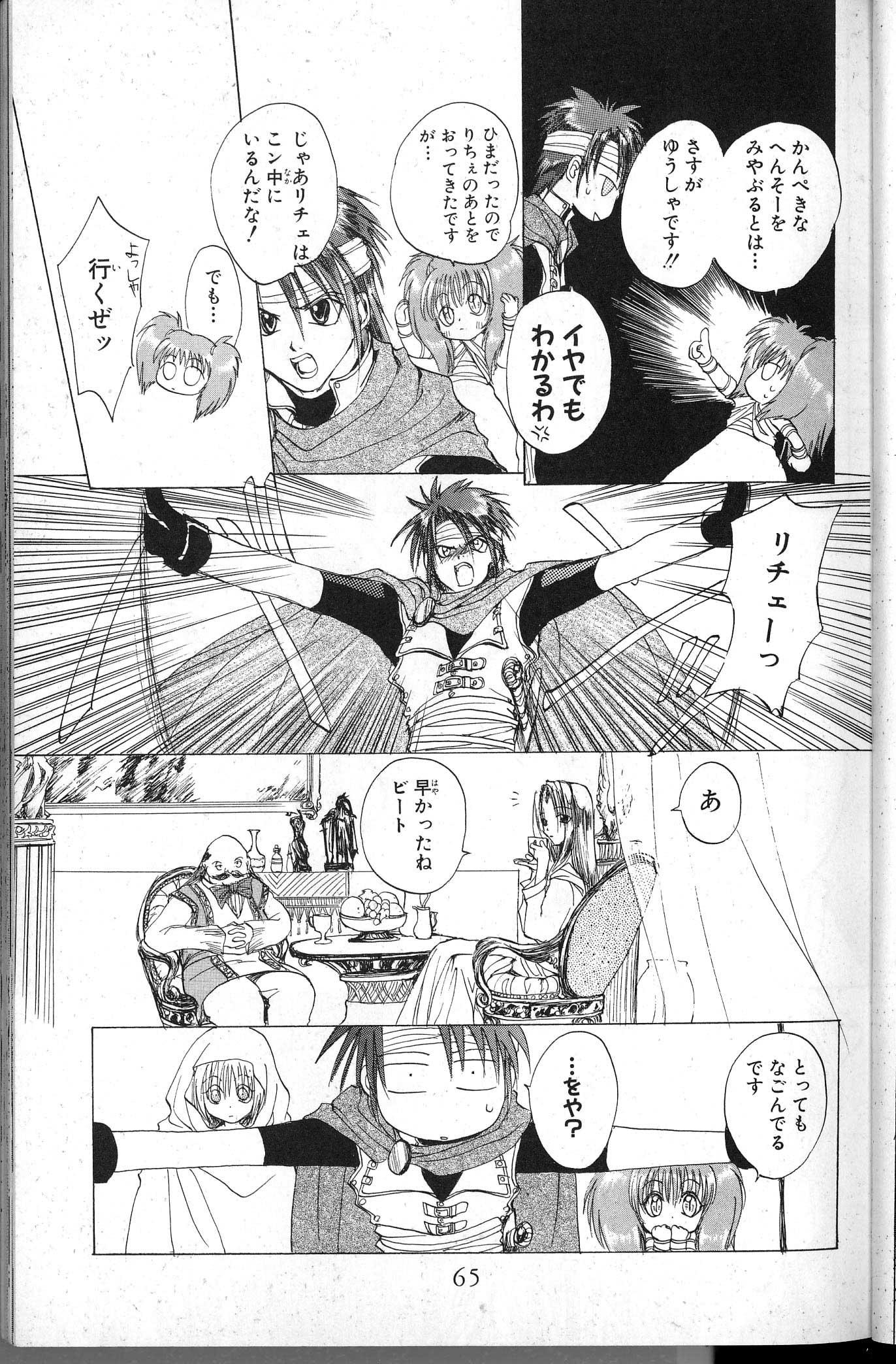Manga Scan